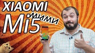 Видео-обзор смартфона Xiaomi Mi5