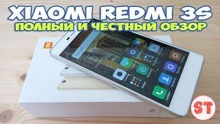 Xiaomi RedMi 3s — полный и честный обзор смартфона