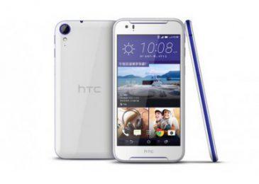 Обзор смартфона HTC 628