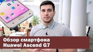 Обзор и тестирование смартфона Huawei Ascend G7