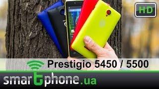 Prestigio MultiPhone 5450 DUO / 5500 DUO — Обзор смартфона (5 цветных панелей в комплекте)